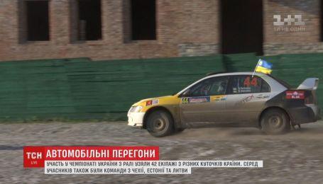 Чемпіонат України з ралі відбувся у Кам'янці-Подільському