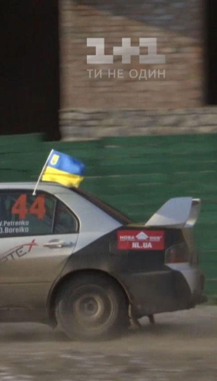 Чемпионат Украины по ралли состоялся в Каменце-Подольском