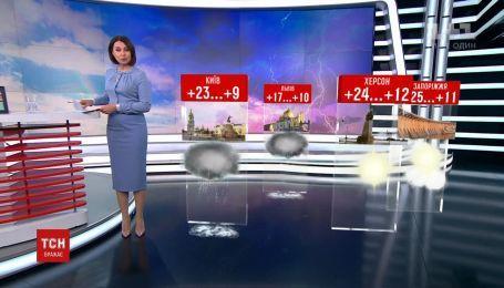 Дожди не покидают Украину, но они кратковременные - синоптики