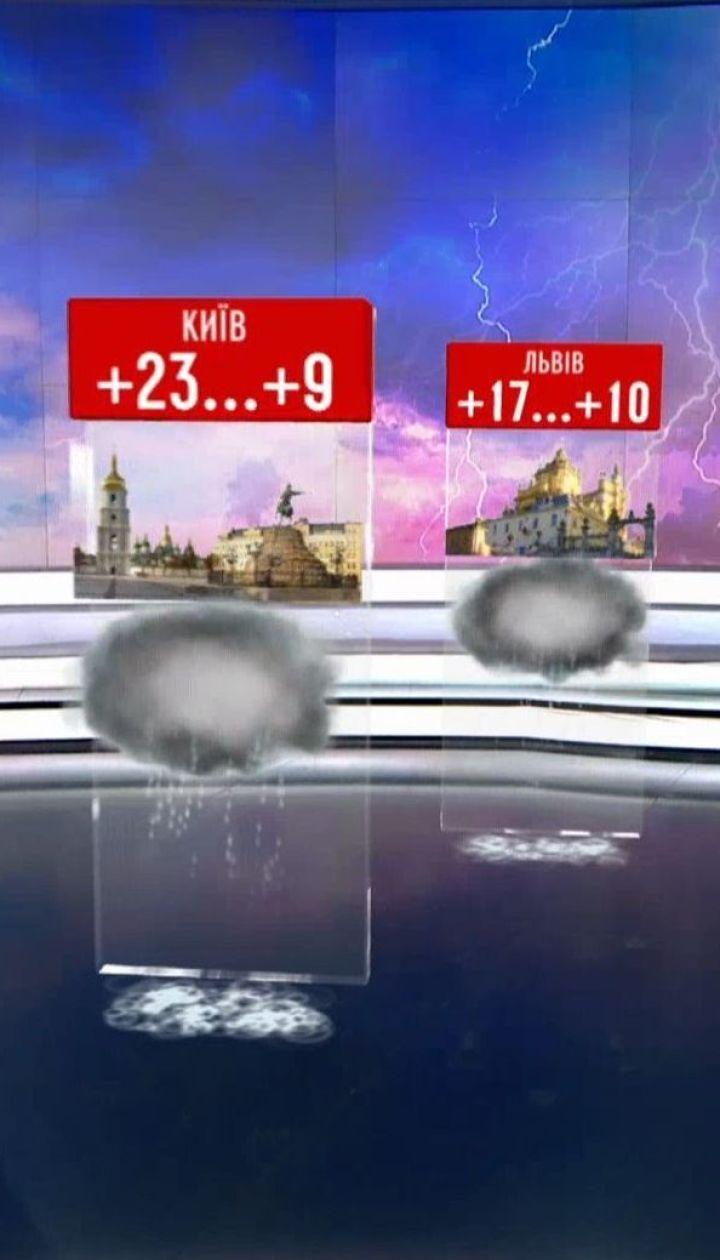 Дощі не покидають Україну, утім вони короткотривалі - синоптики