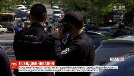 Через повідомлення про замінування в Одесі відбулася масова евакуація людей