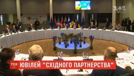 """Второй день дипломатических баталий: в Брюсселе отмечают десятилетний юбилей """"Восточного партнерства"""""""