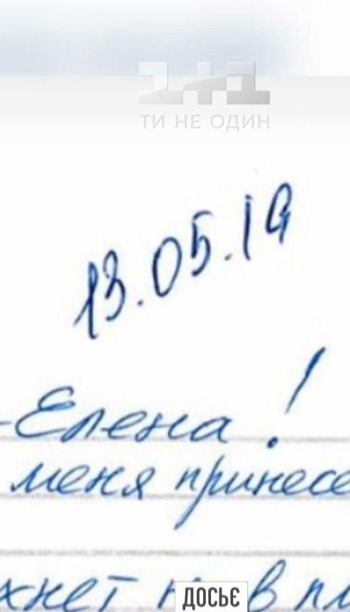 Владимир Балух написал письмо со штрафного изолятора тюрьмы в Тверской области