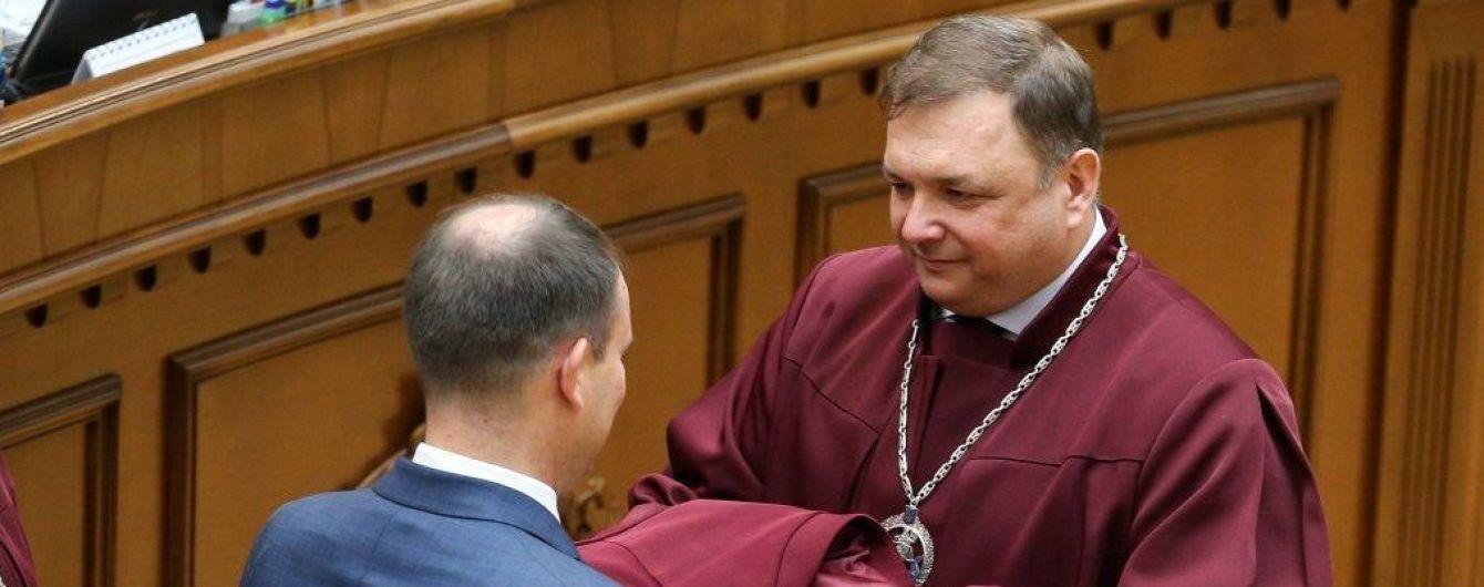 Конституційний суд оприлюднив висновок комісії, за яким звільнили главу КСУ Шевчука