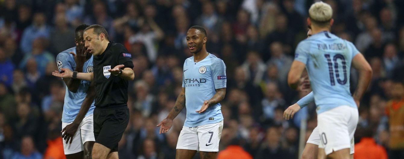"""""""Манчестер Сіті"""" загрожує виключення з Ліги чемпіонів - ЗМІ"""