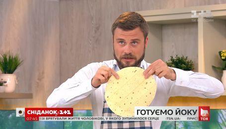 Єгор Гордєєв готує йоку - вірменський лаваш із сиром і яйцем