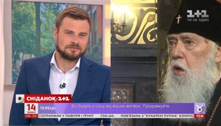 Могут ли отозвать Томос - влог Егора Гордеева