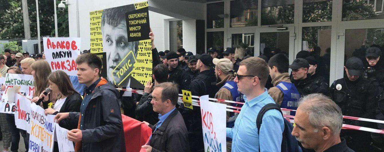 Активісти прийшли під стіни Генпрокуратури з вимогою відставки Луценка та Авакова