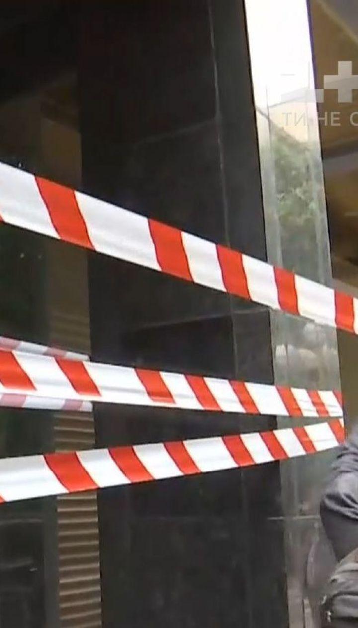 Штовханина і сльозогінний газ: активісти вимагали відставки Луценка і Авакова