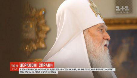 Півтора десятка православних єпархій висловилися на підтримку Помісної церкви
