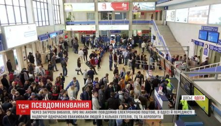 Одессу снова переполошили массовые сообщения о заминировании