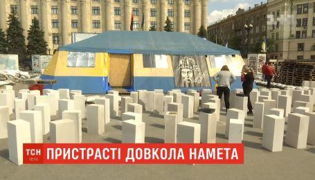 Міськрада Харкова хоче ліквідувати волонтерський намет, де збирають допомогу для бійців