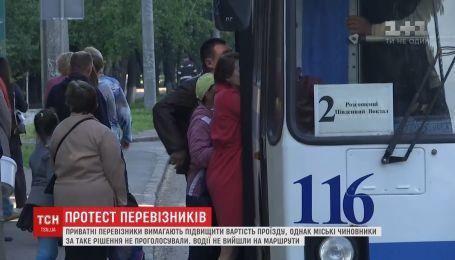 В горсовете Полтавы готовы пойти на уступки частным перевозчикам