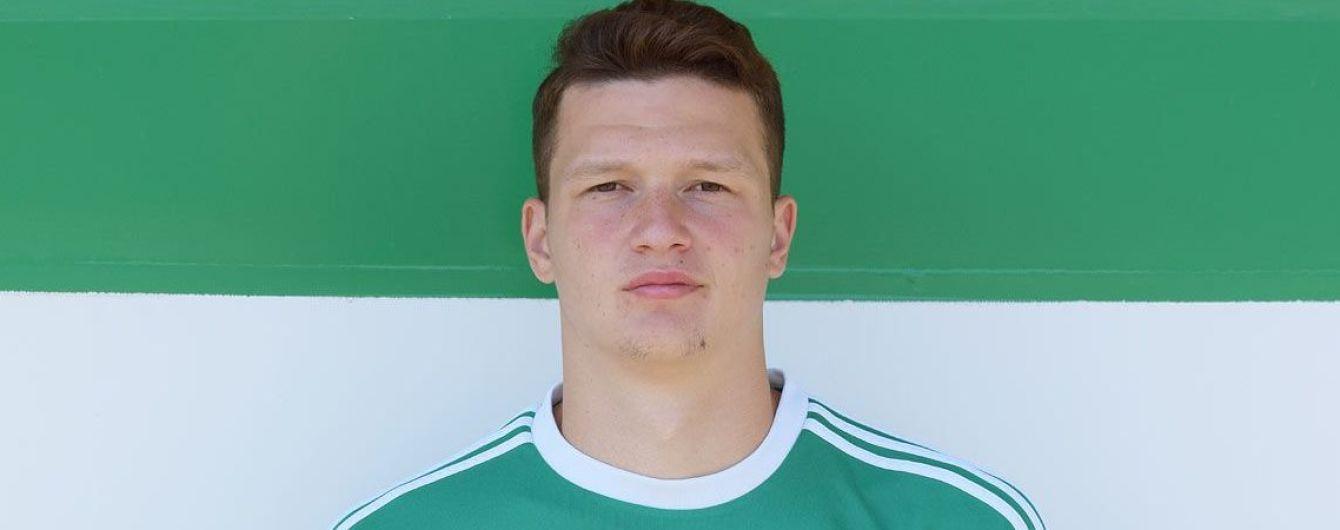 Футболіста з чемпіонату Молдови викликали до збірної України