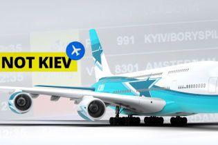 #KyivNotKiev: які країни почали правильно писати назви українських міст. Інтерактивна мапа