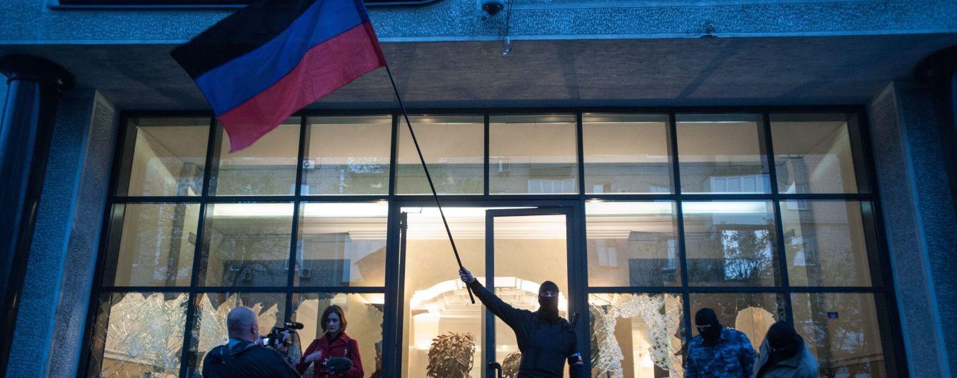 """Боевик """"ДНР"""" сдался украинским правоохранителям"""