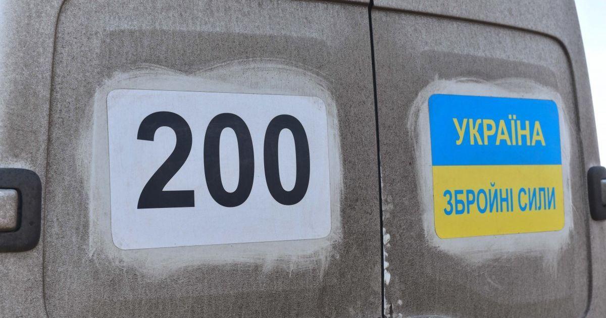 Стало известно, сколько погибших военных ВСУ вывезли с Донбасса