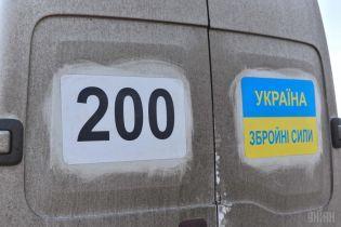 На Луганщине нашли тело сапера, пропавшего после боя с российской ДРГ