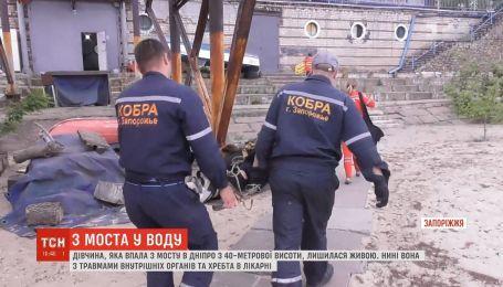 У Запоріжжі врятували дівчину, яка плигнула з мосту в Дніпро