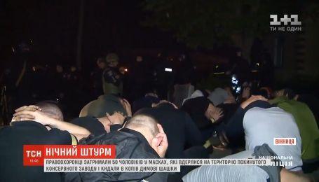 Правоохранители задержали 50 мужчин, которые пытались захватить консервный завод в Виннице