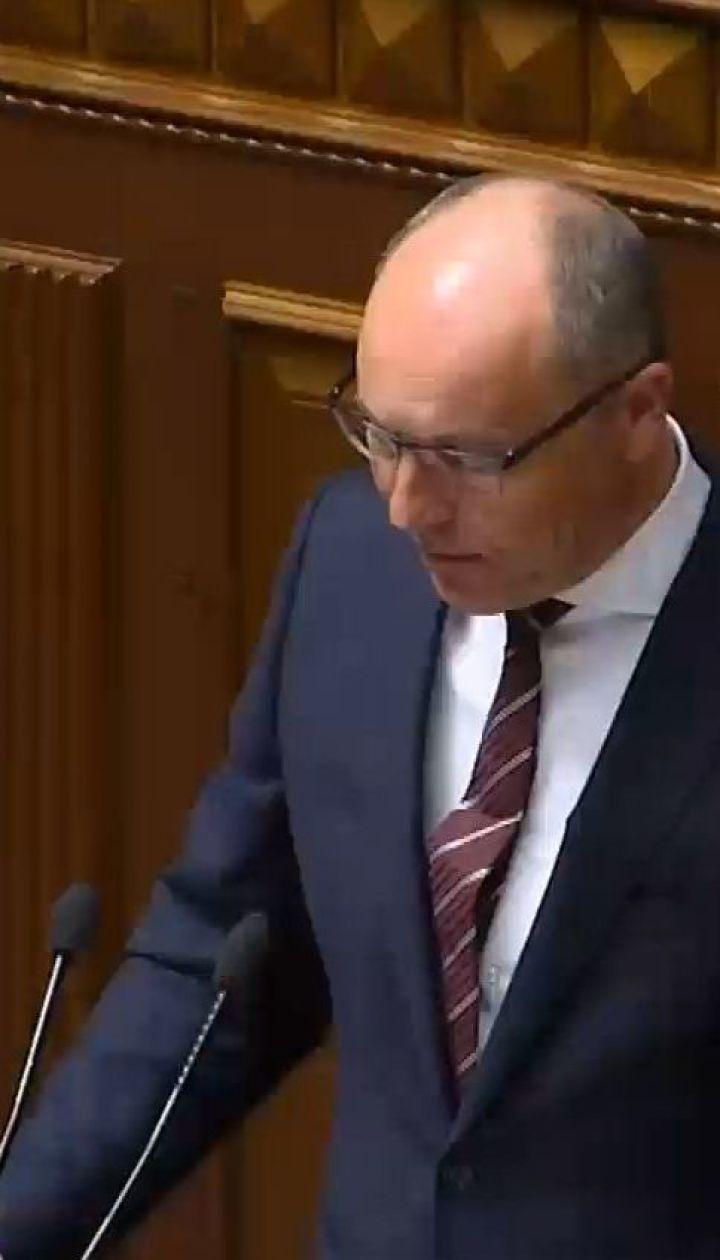 Андрій Парубій підписав закон про українську мову