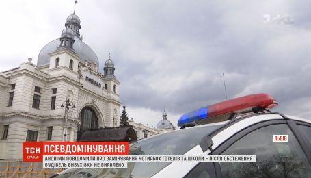 """Новая волна """"заминирований"""": во Львове взрывотехники обследовали сразу четыре гостиницы и школу"""