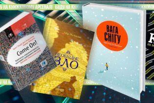 5 путніх перекладів Книжкового Арсеналу 2019