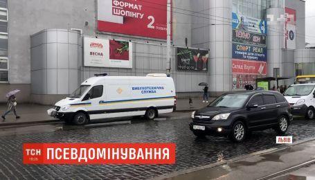 """Аноніми повідомили про """"замінування"""" чотирьох готелів та школи у Львові"""