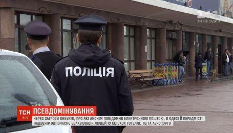 В Одесі електронною поштою повідомили про загрозу вибухів одразу на 12 об'єктах