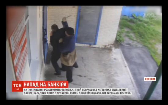 """Пограбування банку на Полтавщині інсценував сам """"потерпілий"""" банкір"""