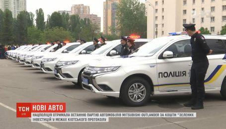 Національна поліція отримала 83 гібридних автомобілі Mitsubishi Outlander