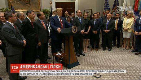 Противостояние между Трампом и Байденом происходят с участием украинских политиков