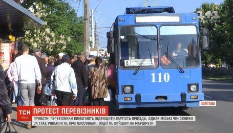 Полтавские маршрутчики согласились закончить забастовку и выйти на работу - секретарь горсовета