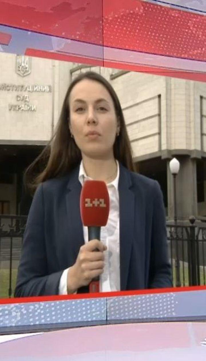 Главе Конституционного суда Украины выразили недоверие