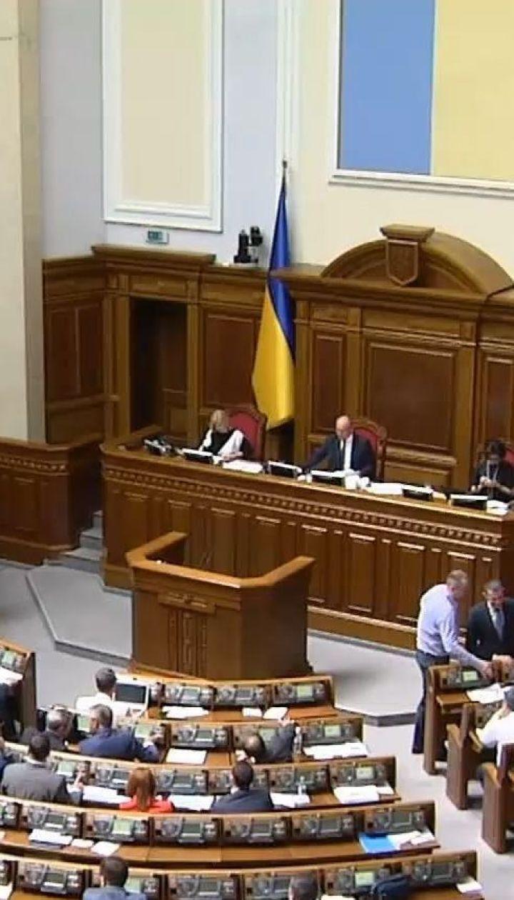 Спікер ВР Андрій Парубій підписав мовний закон