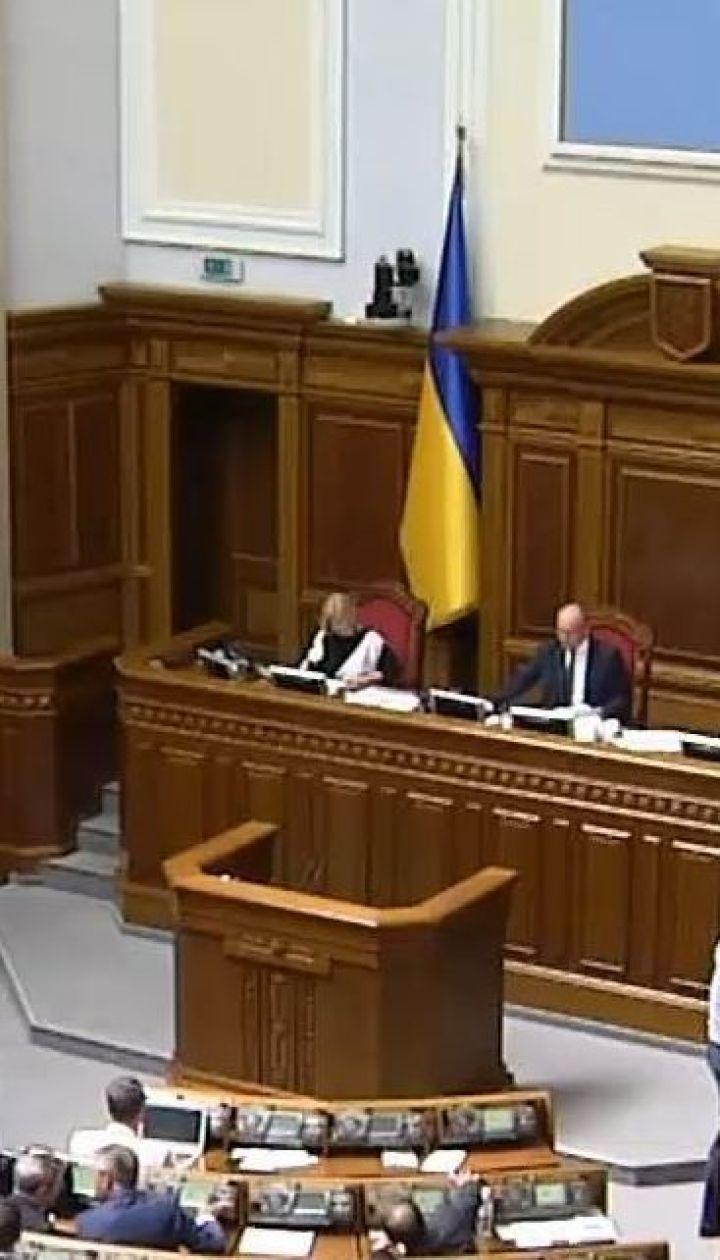 Спикер ВР Андрей Парубий подписал языковой закон