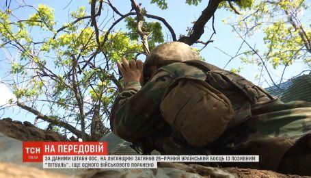 Один український військовий загинув, ще один поранений на передовій – штаб ООС