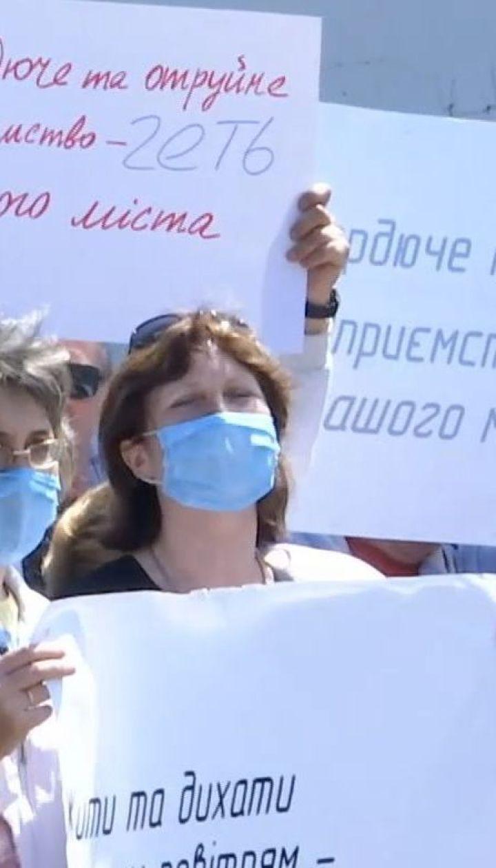 На Днепропетровщине жители заблокировали предприятие, которое устроило газовую атаку