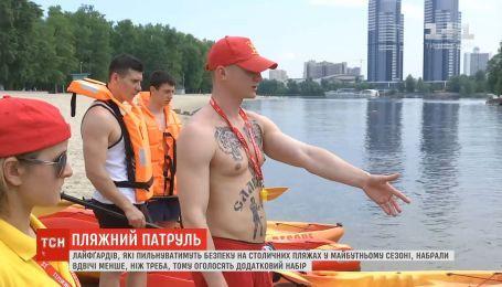 В столице набрали рекрутов, которые будут патрулировать места отдыха