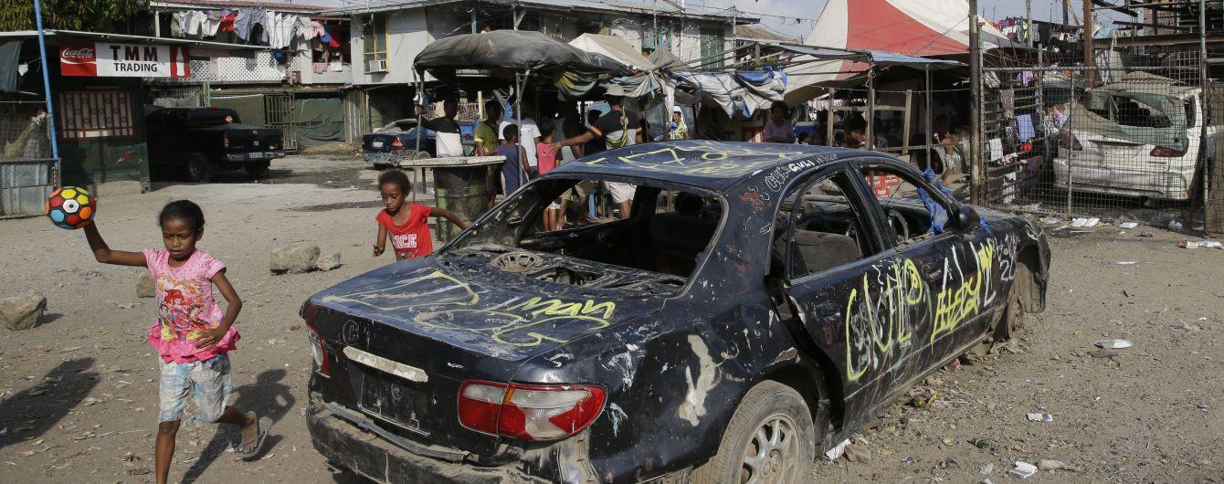 Біля берегів Папуа-Нової Гвінеї стався потужний землетрус