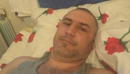 Помогите спасти жизнь Любомиру