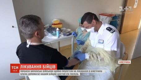 На лікування до Німеччини прибули 16 поранених українських бійців
