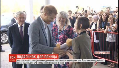 Пациенты детской больницы подарили принцу Гарри игрушки для его сына