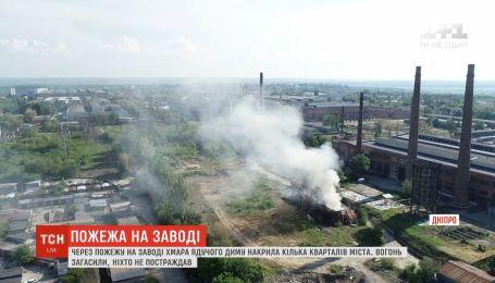 Пожар произошел на заводе гидравлических прессов в Днепре