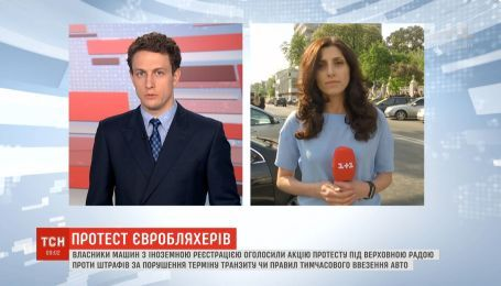 Акція буде мирною: євробляхери починають збиратись в урядовому кварталі
