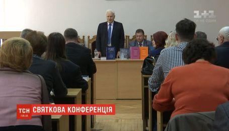 70-летний юбилей отмечает Институт государства и права имени Корецкого