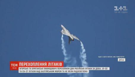 2 российских самолета перехватили венгерские и британские истребители