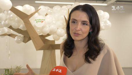 """У Києві нагородили номінанток премії """"Мама року"""" та провели мотивувальну конференцію для жінок"""