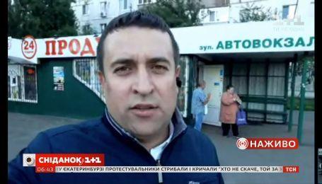 Активист Олег Слызько о ситуации с транспортом в Полтаве