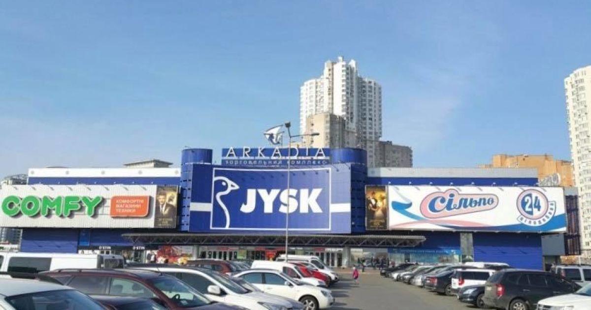 У Києві через мінування евакуювали ТЦ на Осокорках